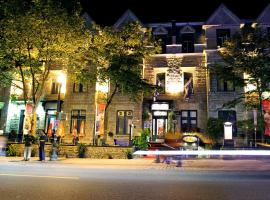 Unilofts Grande-Allée, hotel near Fairmont Le Chateau Frontenac, Quebec City