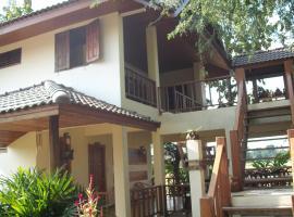 Ban Chomna Resort, resort in Chiang Rai
