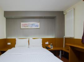 7Days Premium Xian Northwestern Polytechnical University, отель в Сиане