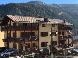 Residenza 3-Tre, serviced apartment in Madonna di Campiglio