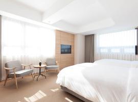 Acube Hotel Dongdaemun, hotel near Dongdaemun Market, Seoul