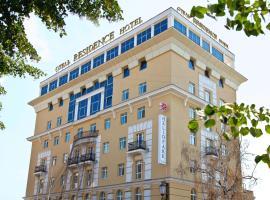 HELIOPARK Residence, отель в Пензе