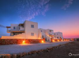 Oceanides Residence Koufonisia, accessible hotel in Koufonisia