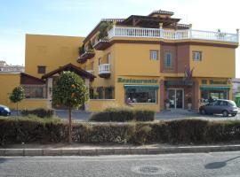 Hotel El Doncel, hotel cerca de Aeropuerto Federico García Lorca de Granada-Jaén - GRX, Atarfe