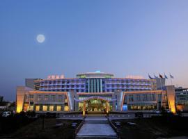 Xinjiang Tianyuan Hotel, hotel near Diwopu Airport - URC,