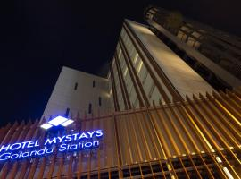 Hotel Mystays Gotanda Station, Hotel in Tokio