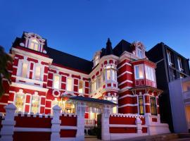Palacio Astoreca, hotel in Valparaíso