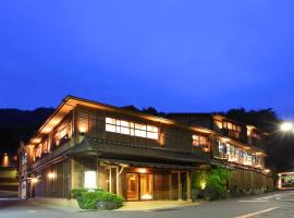 Yaeikan, hotel in Hakone