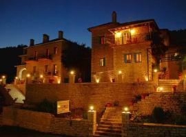 Hotel Ladias, hotel in Monodendri