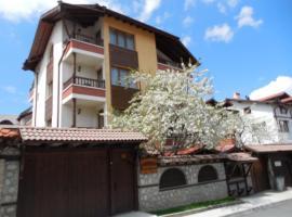 Къща за Гости Бояджийски, пансион със закуска в Банско