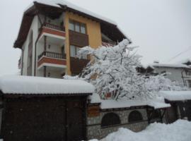 Къща за Гости Бояджийски, хотел близо до Община Банско, Банско