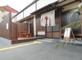 Musubi-an Arashiyama Guest House, ostello a Kyoto
