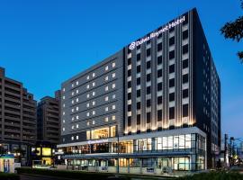 Daiwa Roynet Hotel Tokushima Ekimae, hotel in Tokushima