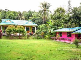 Kama Siri Koh Kood, homestay in Ko Kood