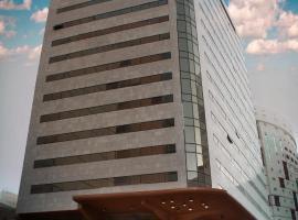 Nawazi Ajyad Hotel, viešbutis Mekoje