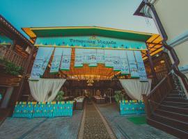 Татарская Усадьба, отель в Казани
