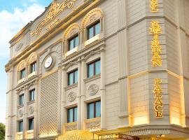 Hotel Emirhan Palace, отель в Авджыларе