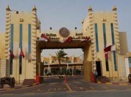 Al Sultan Beach Resort, resort in Al Khor