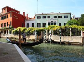 Pensione Accademia - Villa Maravege, hotel in Venice