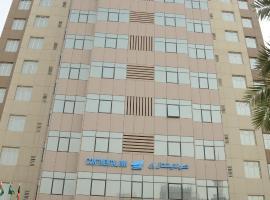 فندق كونتينيتال ان الفراونية، فندق في الكويت
