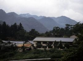 Nikko Tokanso, отель в Никко, рядом находится Nikko Takinoo Shrine