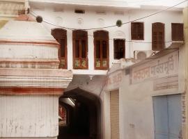 Natraj Guest House, homestay in Ajmer