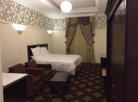 Al Denny Aparthotel, hotel perto de Aeroporto Internacional Rei Abdulaziz - JED,