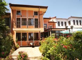Hotel Alafrangite, отель в Пловдиве