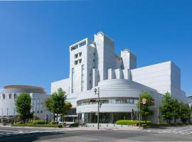 Hiroshima International Youth House JMS Aster Plaza, hotel in Hiroshima