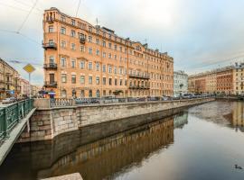 Отель Гоголь Хауз, отель в Санкт-Петербурге, рядом находится Никольский морской собор