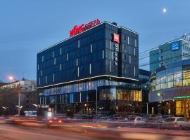 Ibis Krasnoyarsk Center, hotel in Krasnoyarsk