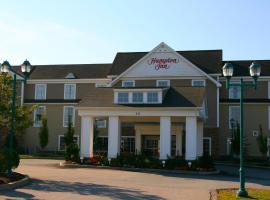 Hampton Inn South Kingstown - Newport Area, hotel in South Kingstown