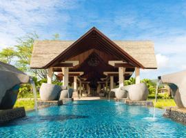 STORY Seychelles, hotel in Beau Vallon