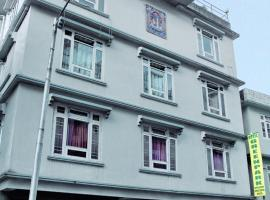 Hotel Green Park, hotel near Ganesh Tok View Point, Gangtok