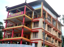Ross View Hotel And Resort, hotel in Port Blair