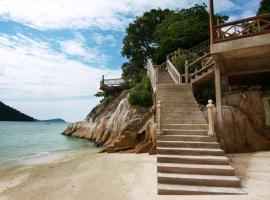 Cozy Resort, Hotel in Perhentian-Inseln