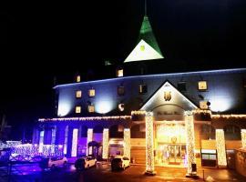 Hotel Naturwald Furano, hotel in Furano