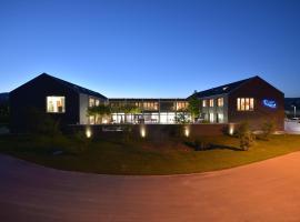 Q.C.M. Campus, hôtel  près de: Aéroport international Berne-Belp - BRN