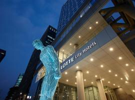 LOTTE City Hotel Myeongdong, hotel in Seoul