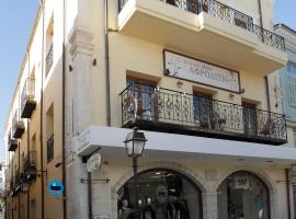 Afroditi, pet-friendly hotel in Rethymno Town