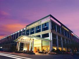 Shenzhen Hengfeng Haiyue International Hotel (Baoan), hotel near Shenzhen Bao'an International Airport - SZX, Bao'an