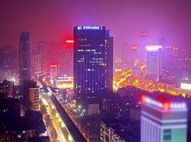 Huihao Hotel, hotel in Wuhan
