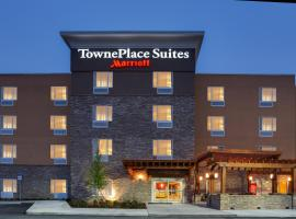 TownePlace Suites by Marriott Gainesville Northwest, hotel in Gainesville