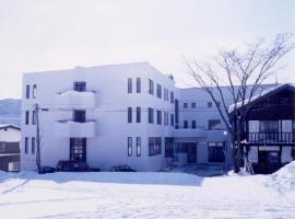 Inner Village Miyama, hotel in Hakuba