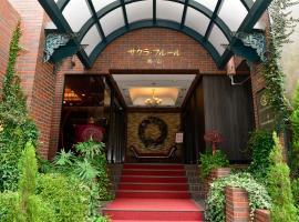 Sakura Fleur Aoyama, hotel in Tokyo