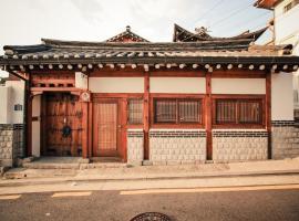 Bukchonmaru Hanok Guesthouse, hotel near Changgyeonggung Palace, Seoul