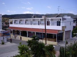 Ifigenia Apartments, ξενοδοχείο κοντά σε Αρχαιολογικό Μουσείο Αίγινας, Αγία Μαρίνα Αίγινας