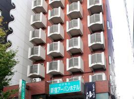 Shinjuku Urban Hotel, hotel near Zenryu-ji Temple, Tokyo