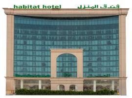 Habitat All Suites, Al Khobar, hotel in Al Khobar