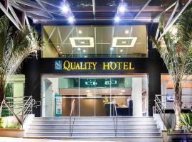 Quality Hotel Pampulha & Convention Center, hotel em Belo Horizonte